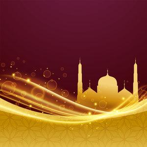 Über die Moschee Coburg